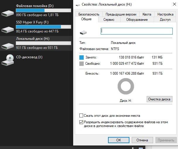 Как майнить Chia coin. Подробное руководство как майнить на SSD и HDD.