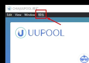 Uupool - настройка майнинга Chia Coin.