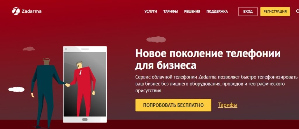 Регистрация на пуле Hpool из  России и Украины.