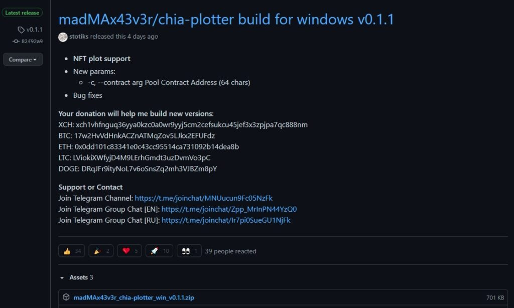 Релиз Chia 1.2.0. Как подключиться к пулу. Настройка madmax и NFT-плоты.
